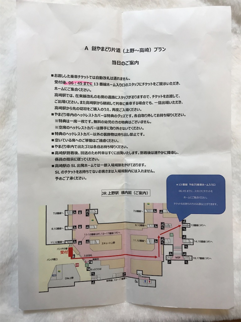 f:id:kimetsu-yukichan:20201028110427j:image