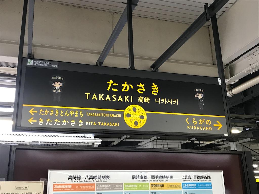 f:id:kimetsu-yukichan:20201028110837j:image