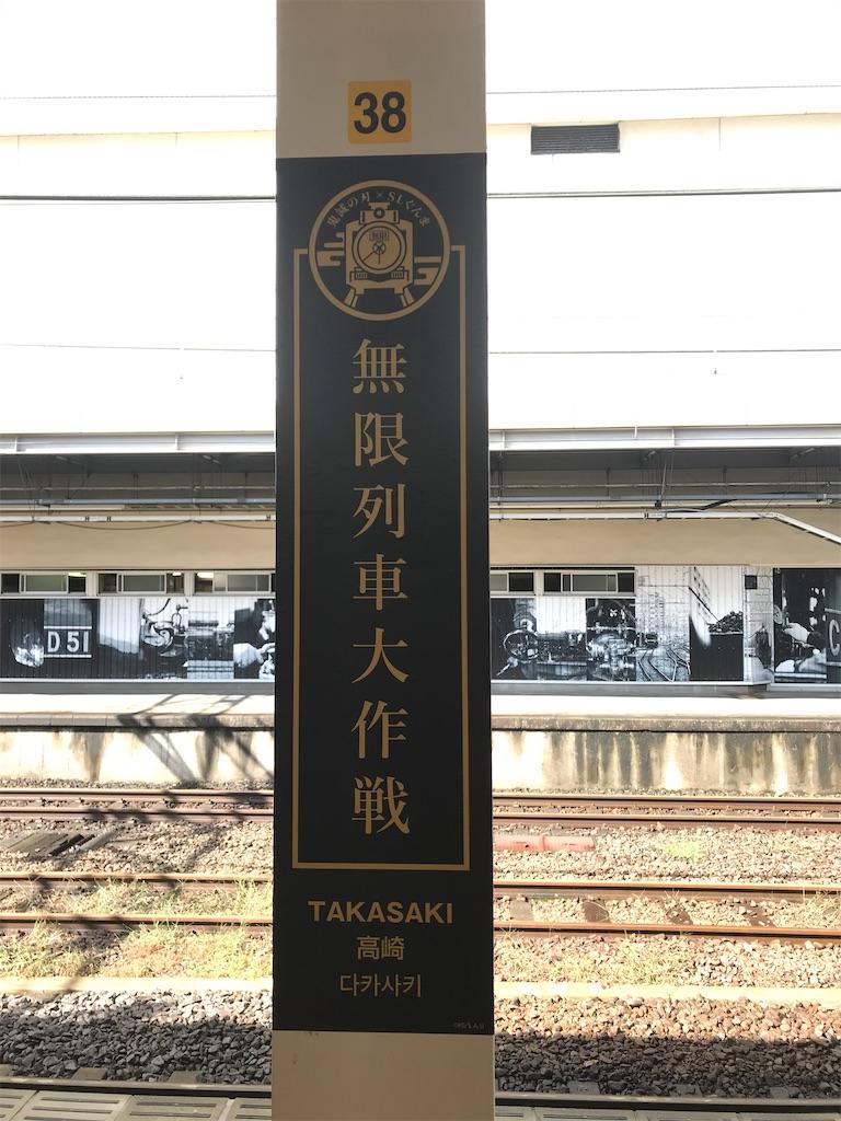 f:id:kimetsu-yukichan:20201028110845j:image