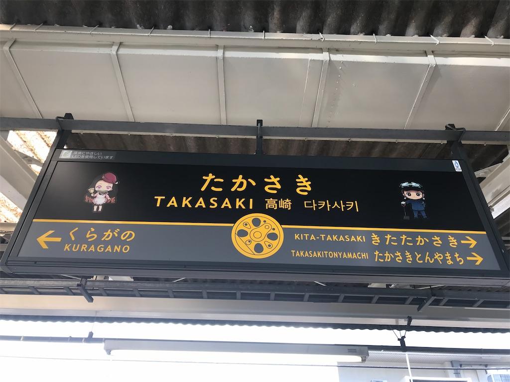 f:id:kimetsu-yukichan:20201028110859j:image