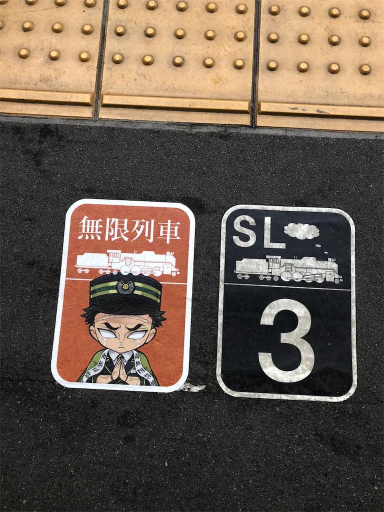 f:id:kimetsu-yukichan:20201028110905j:image