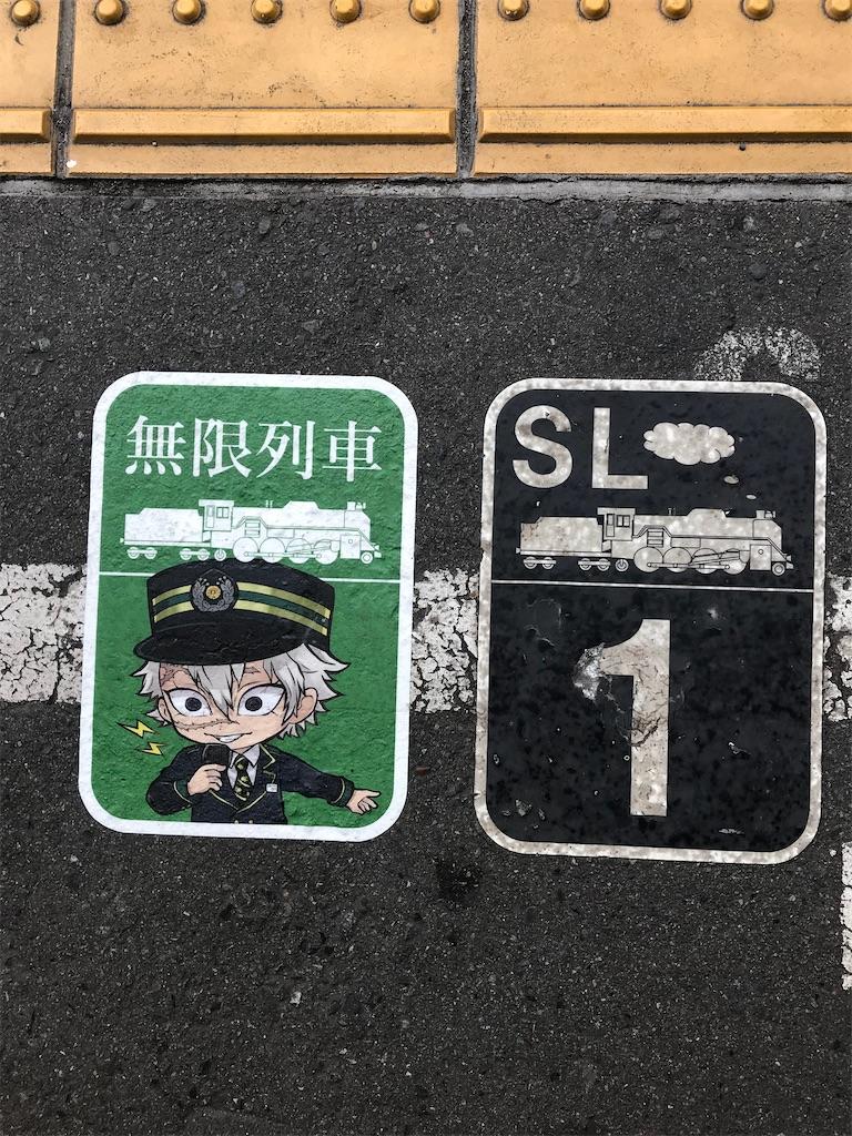 f:id:kimetsu-yukichan:20201028110909j:image