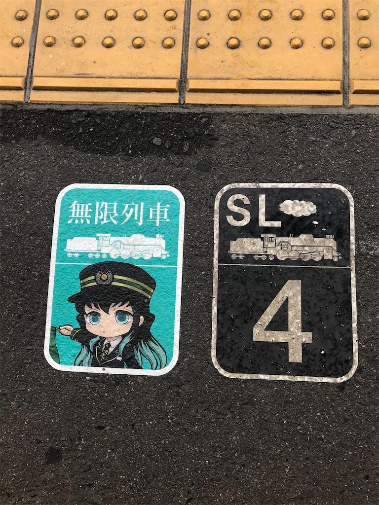 f:id:kimetsu-yukichan:20201028110913j:image