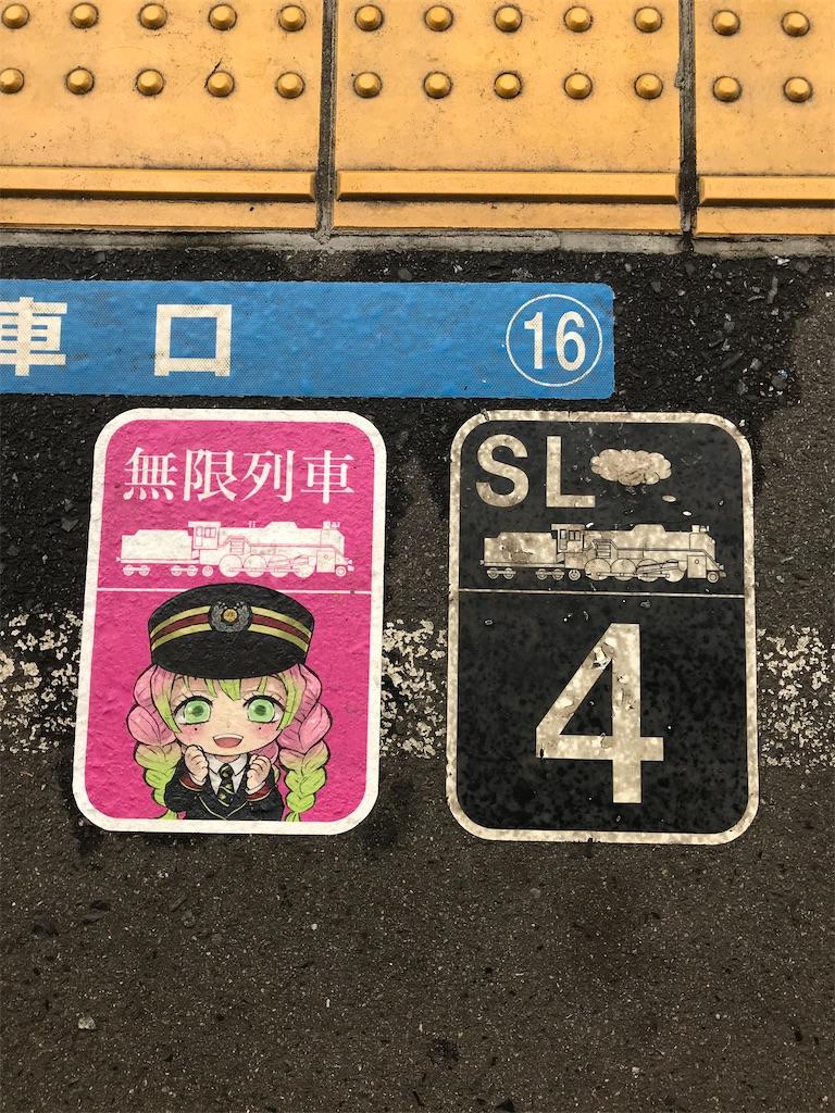 f:id:kimetsu-yukichan:20201028110917j:image