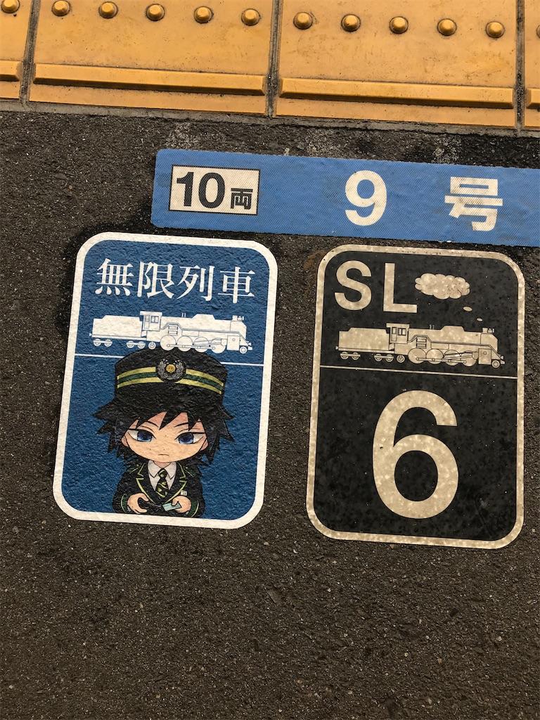 f:id:kimetsu-yukichan:20201028110931j:image