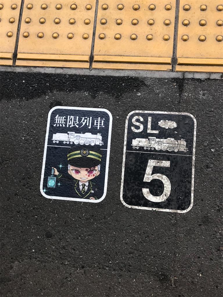 f:id:kimetsu-yukichan:20201028110942j:image