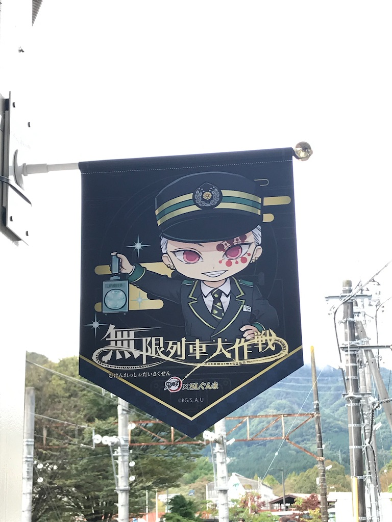 f:id:kimetsu-yukichan:20201028111933j:image