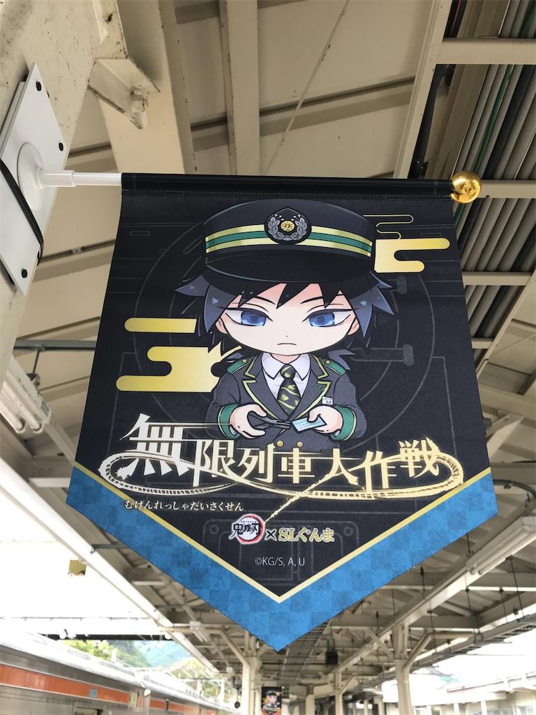 f:id:kimetsu-yukichan:20201028111936j:image
