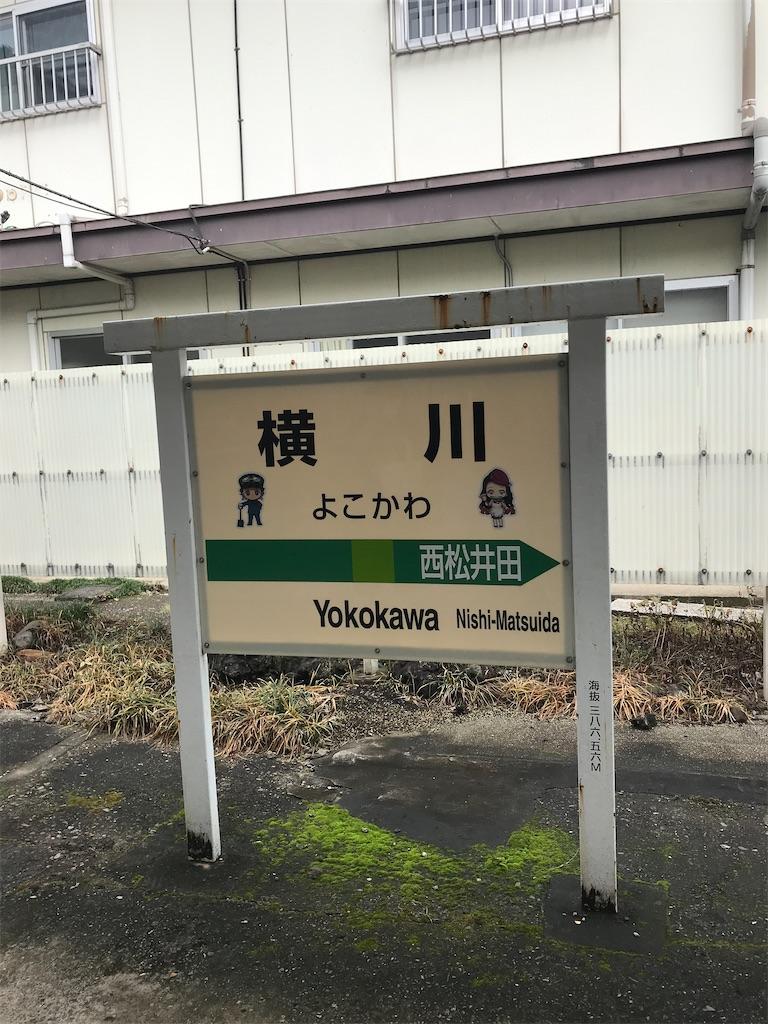f:id:kimetsu-yukichan:20201028112112j:image