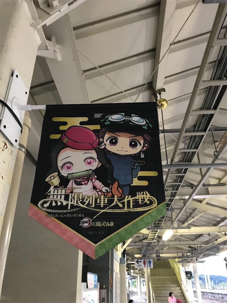 f:id:kimetsu-yukichan:20201028120033j:image
