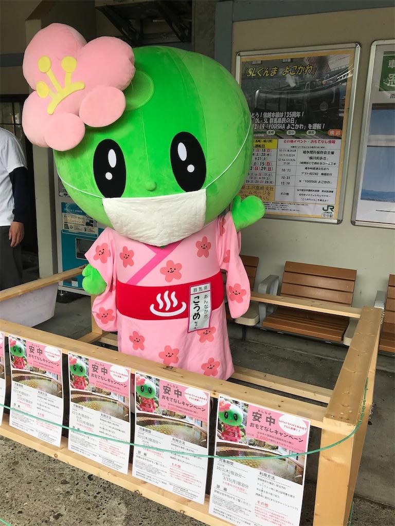 f:id:kimetsu-yukichan:20201028120037j:image