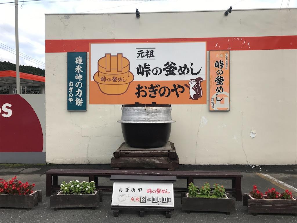f:id:kimetsu-yukichan:20201028120308j:image
