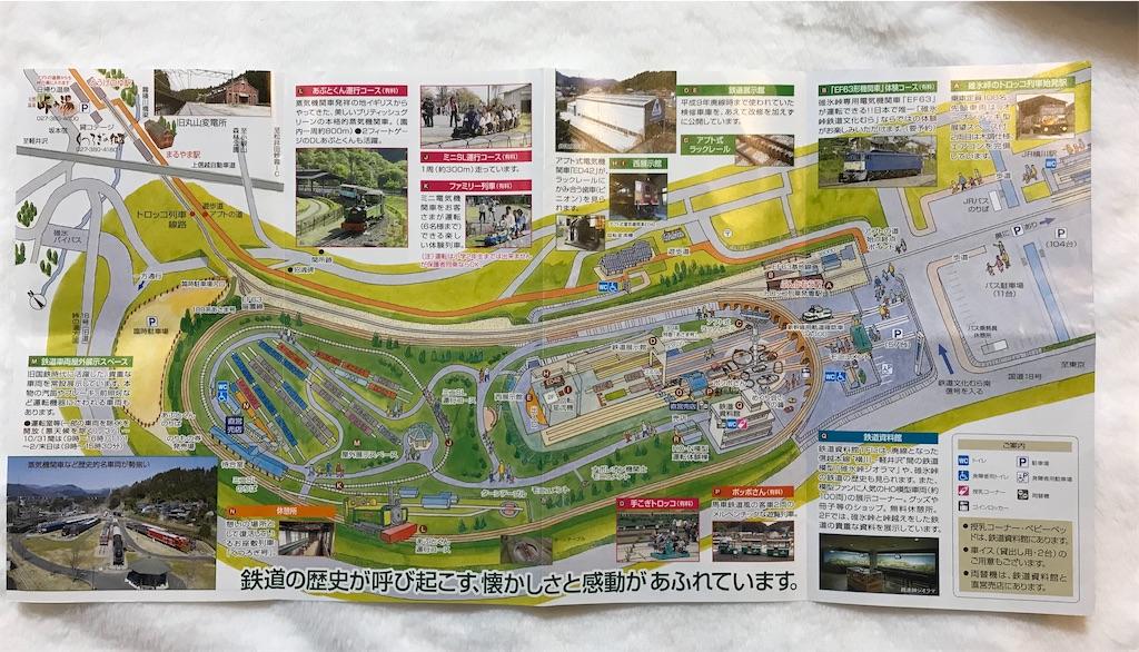 f:id:kimetsu-yukichan:20201028120607j:image