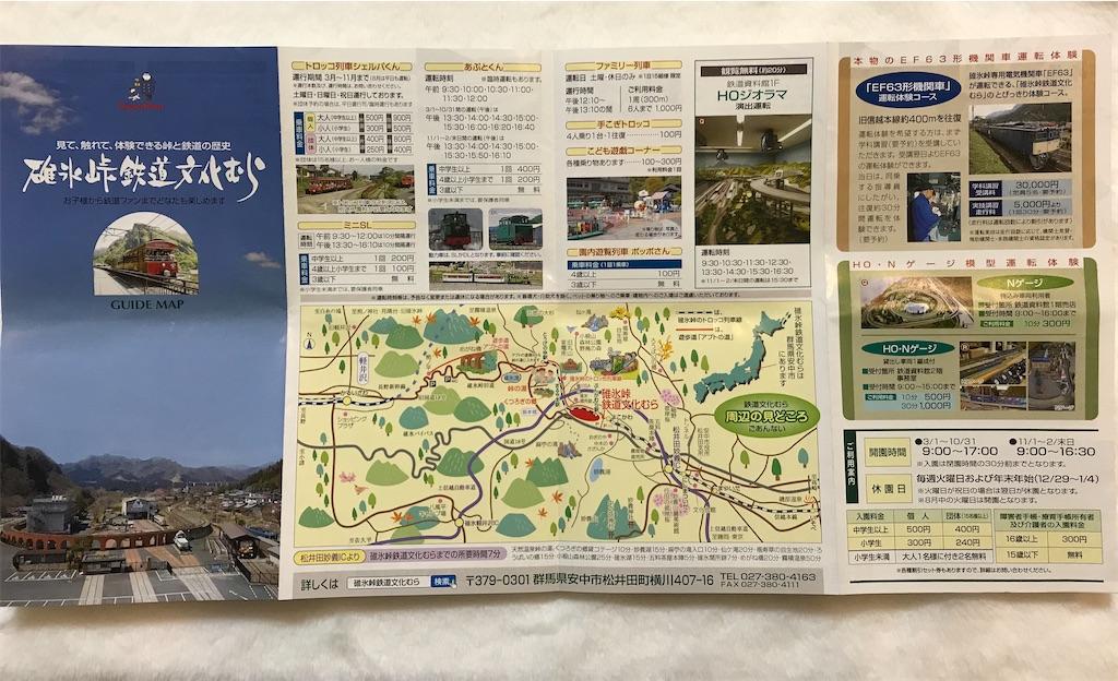 f:id:kimetsu-yukichan:20201028120610j:image
