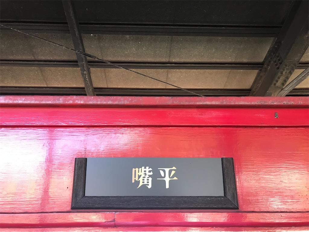 f:id:kimetsu-yukichan:20201028124859j:image