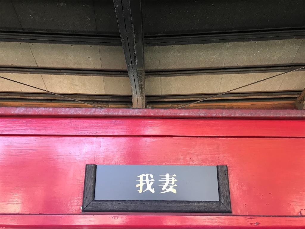 f:id:kimetsu-yukichan:20201028124907j:image