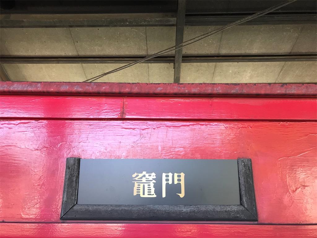 f:id:kimetsu-yukichan:20201028124918j:image