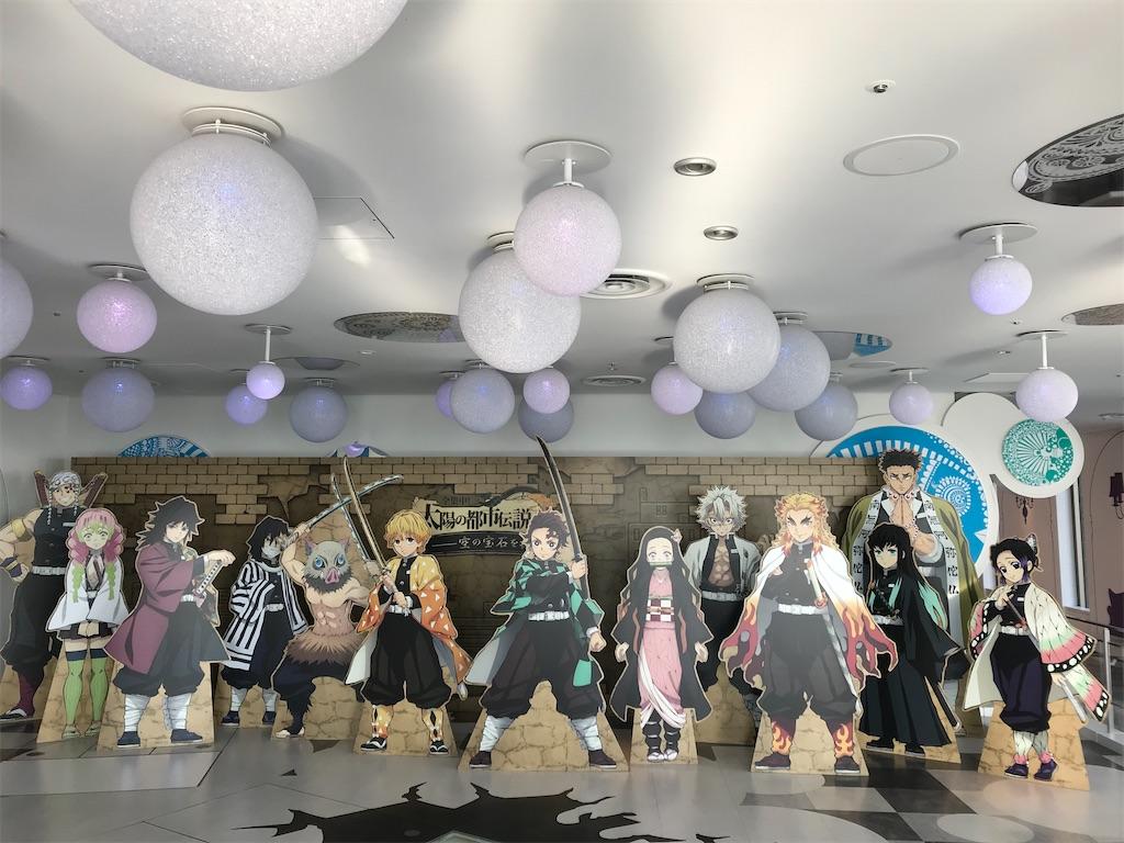 f:id:kimetsu-yukichan:20201119003925j:image