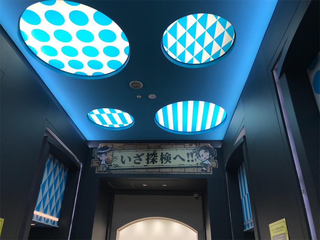 f:id:kimetsu-yukichan:20201119003937j:image