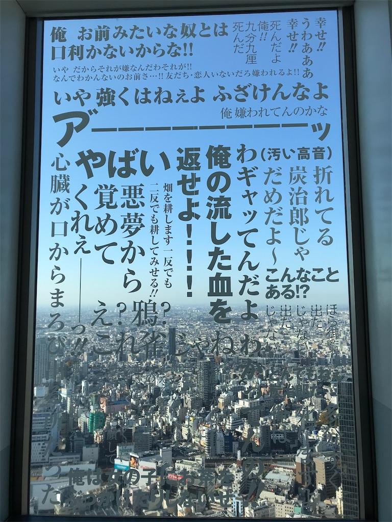 f:id:kimetsu-yukichan:20201119004042j:image