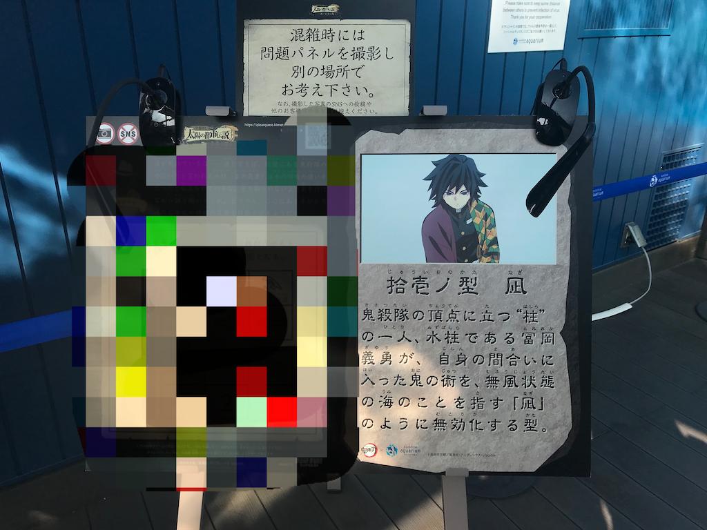 f:id:kimetsu-yukichan:20201119080948p:image