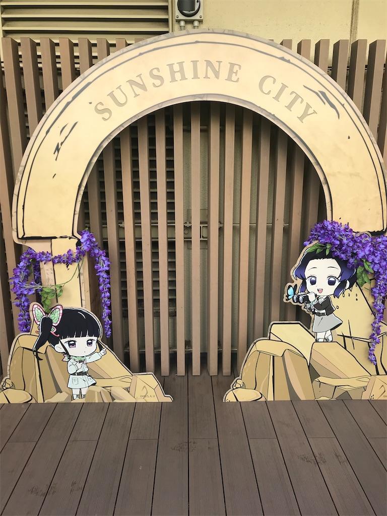 f:id:kimetsu-yukichan:20201119081008j:image