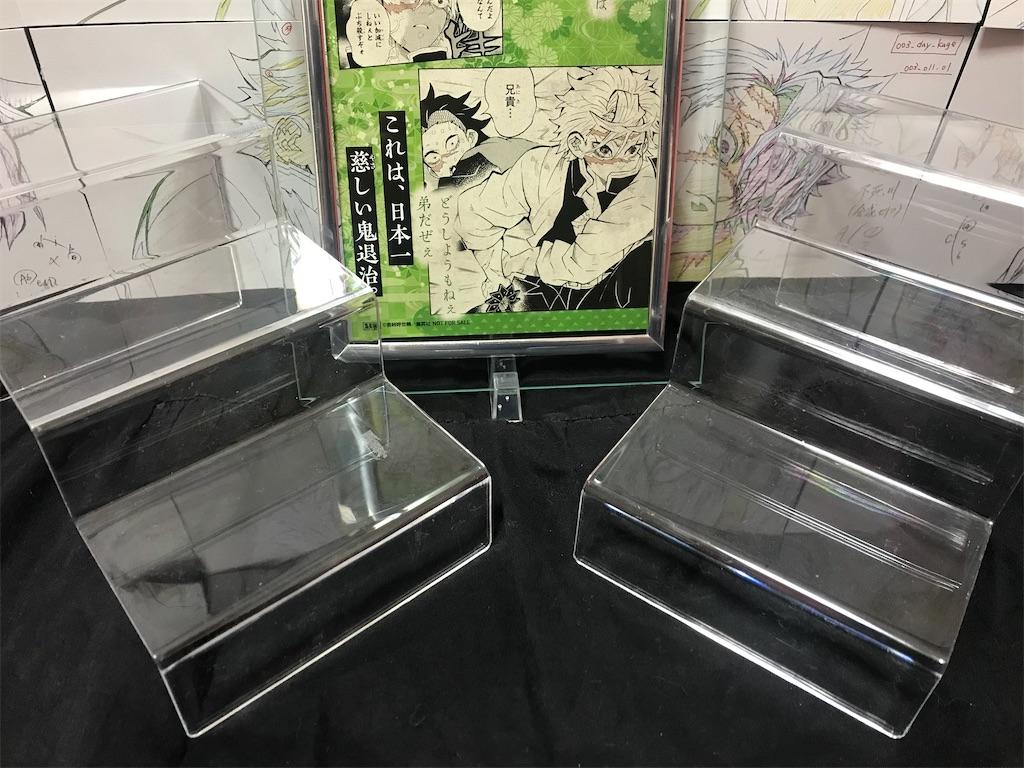 f:id:kimetsu-yukichan:20201126102616j:image