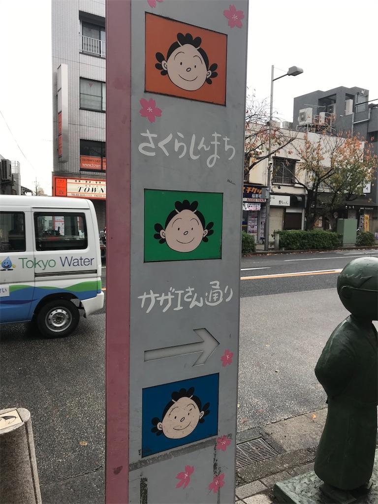 f:id:kimetsu-yukichan:20201126185958j:image