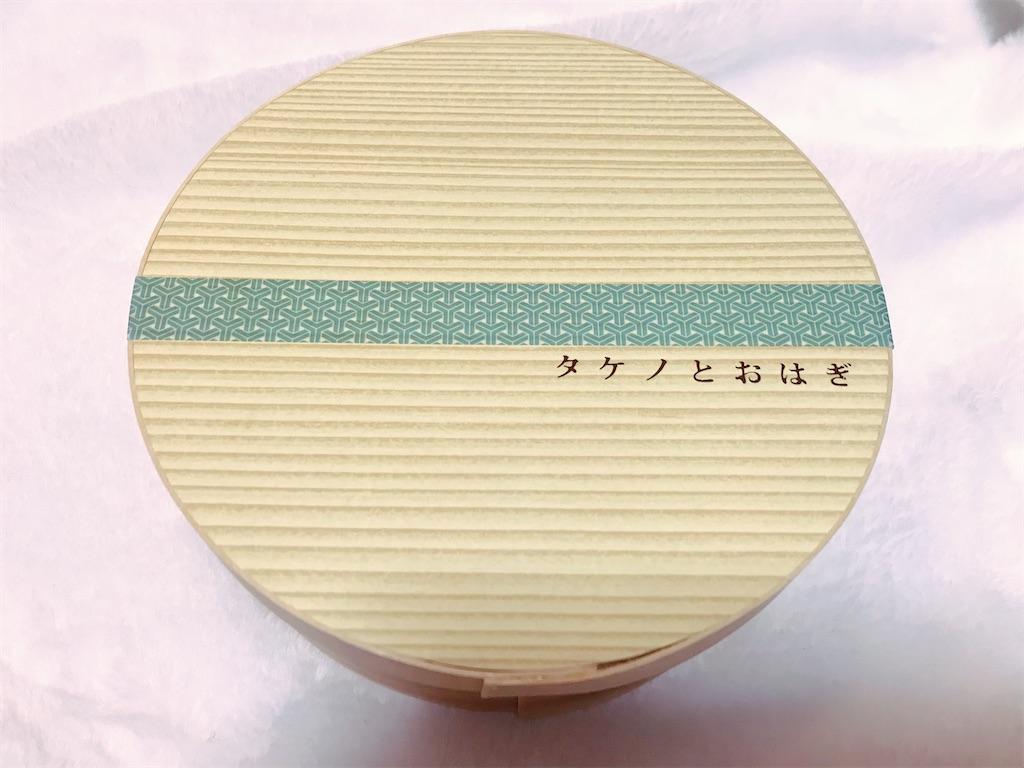 f:id:kimetsu-yukichan:20201127010801j:image