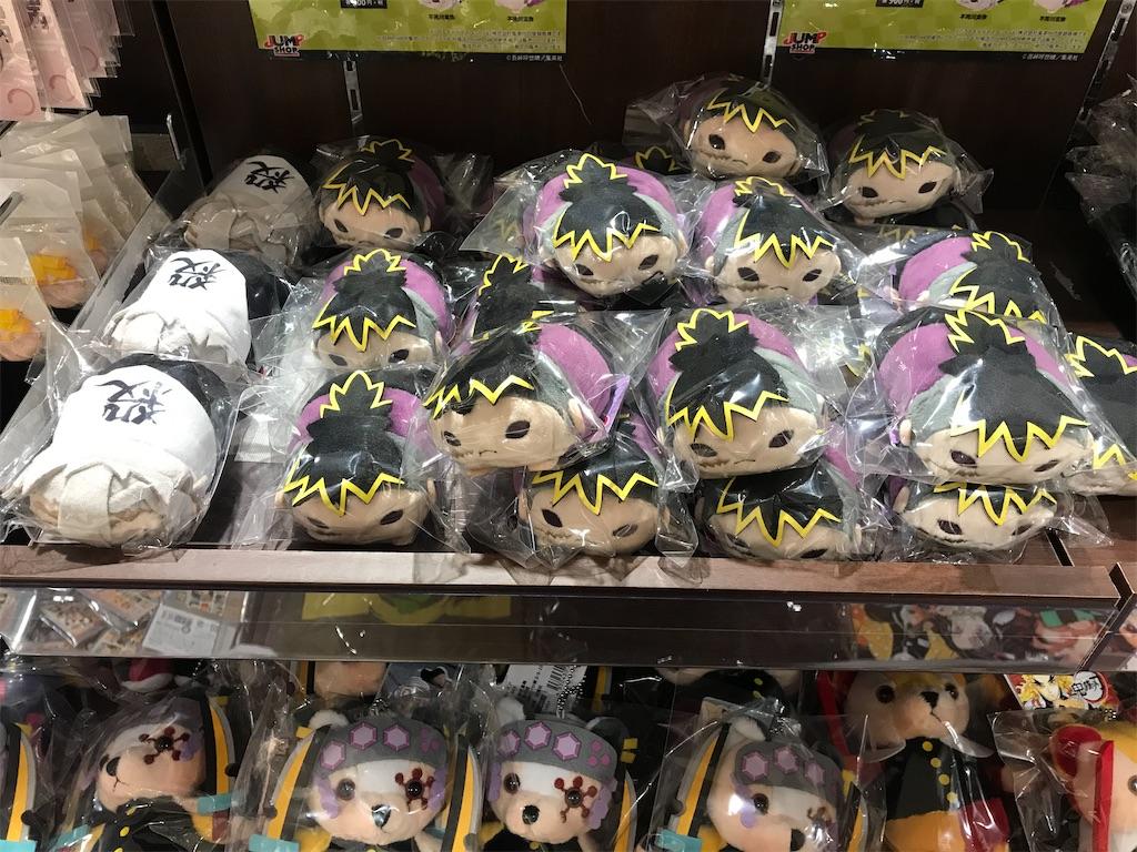 f:id:kimetsu-yukichan:20201130153013j:image