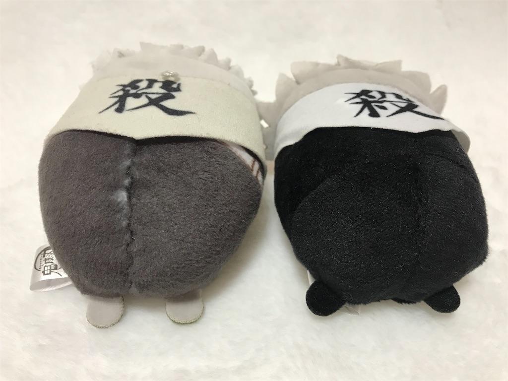 f:id:kimetsu-yukichan:20201201141359j:image
