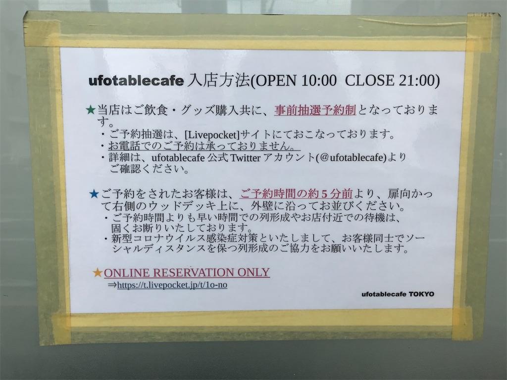 f:id:kimetsu-yukichan:20201215115504j:image