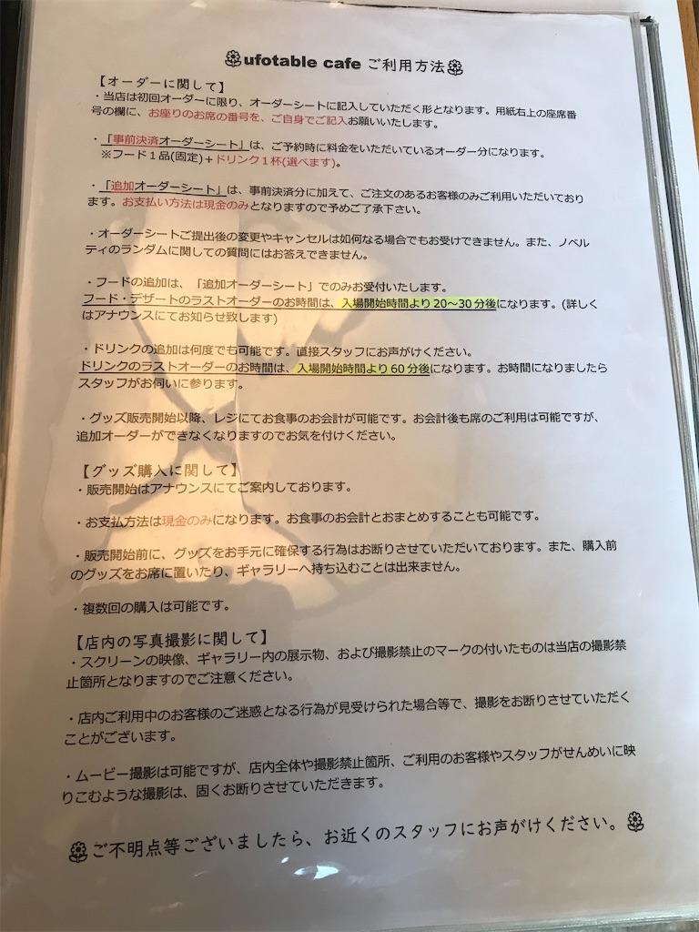 f:id:kimetsu-yukichan:20201215115516j:image