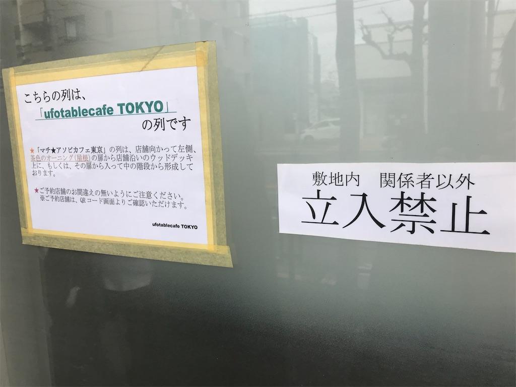 f:id:kimetsu-yukichan:20201215115521j:image