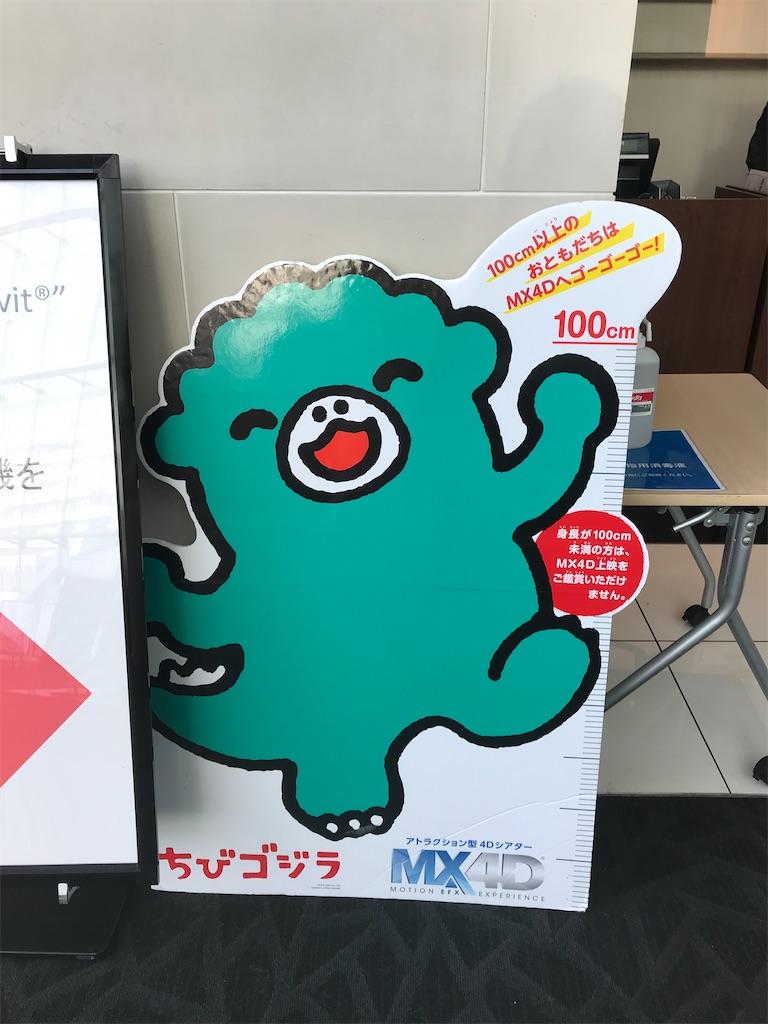 f:id:kimetsu-yukichan:20201229004850j:image