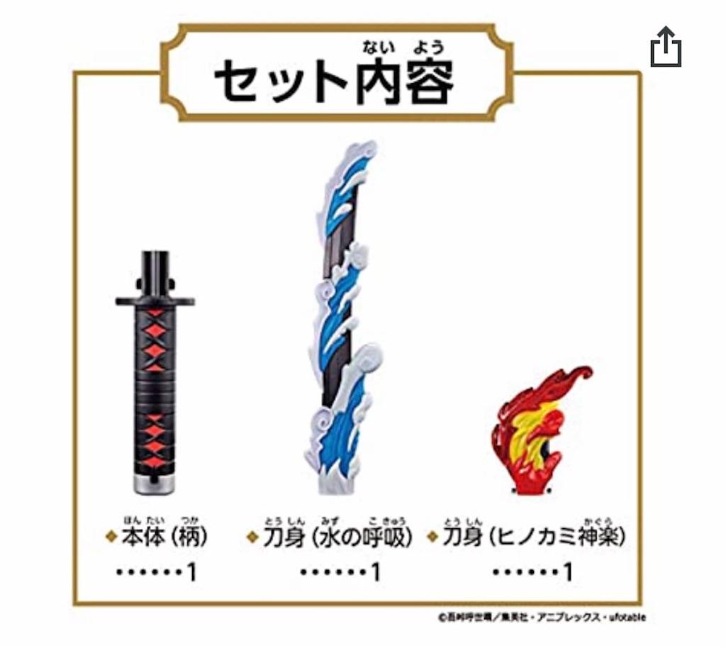 f:id:kimetsu-yukichan:20210115121532j:image