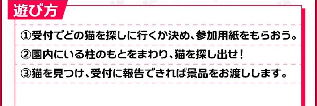 f:id:kimetsu-yukichan:20210222150346j:image