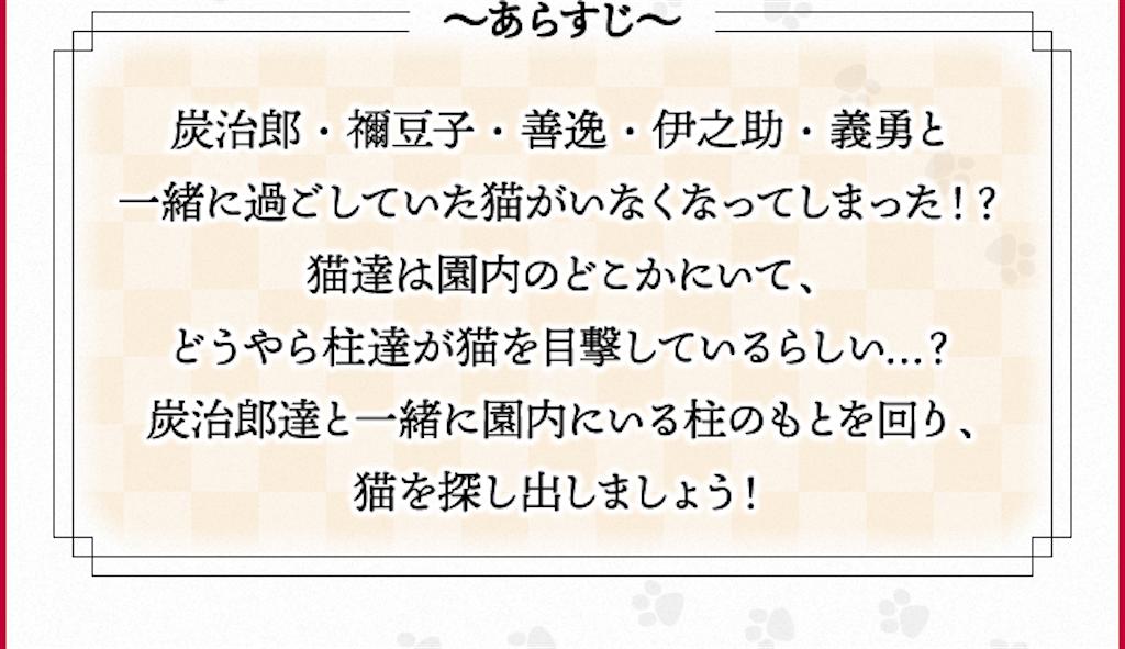 f:id:kimetsu-yukichan:20210222150351p:image