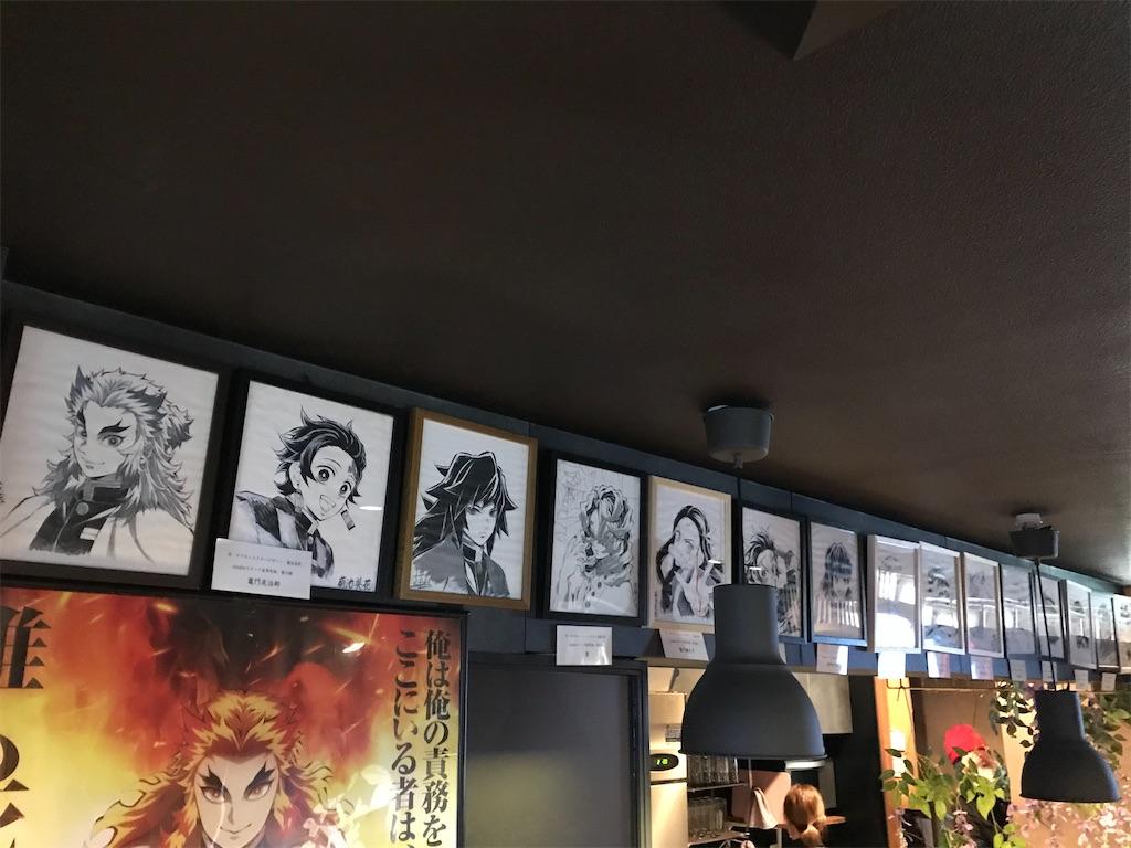 f:id:kimetsu-yukichan:20210301154737j:image