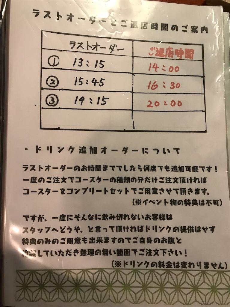 f:id:kimetsu-yukichan:20210303163025j:image