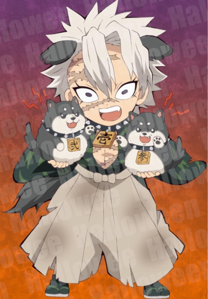 f:id:kimetsu-yukichan:20210307003210j:image