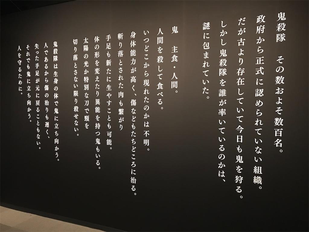 f:id:kimetsu-yukichan:20210325095640j:image