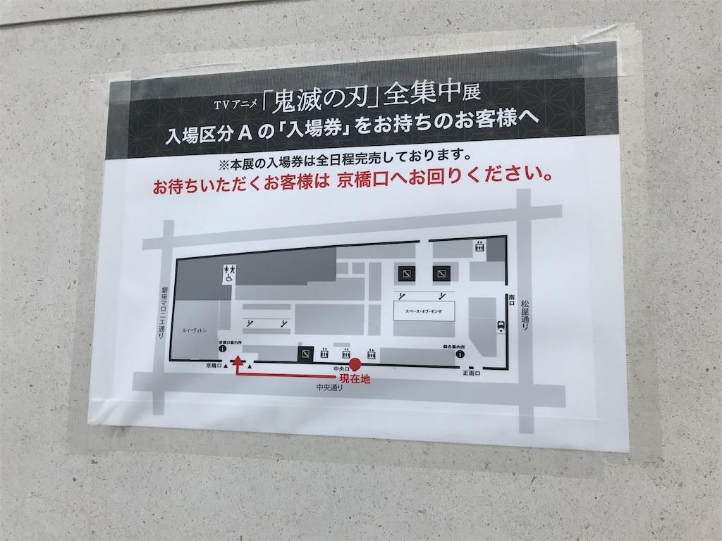 f:id:kimetsu-yukichan:20210326213642j:image
