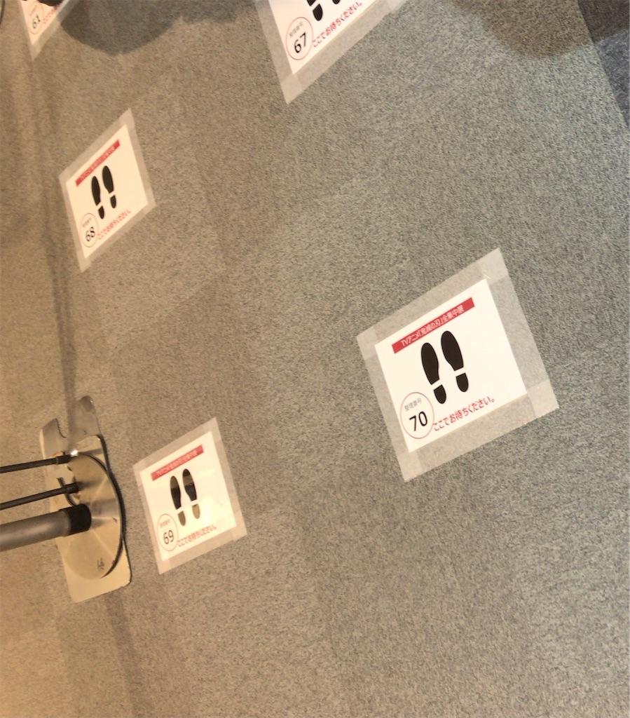 f:id:kimetsu-yukichan:20210328125843j:image