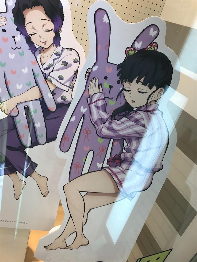 f:id:kimetsu-yukichan:20210405181743j:image