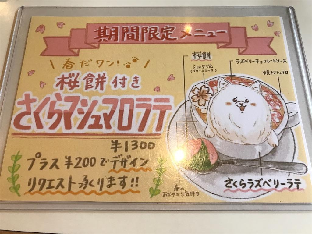 f:id:kimetsu-yukichan:20210417115127j:image