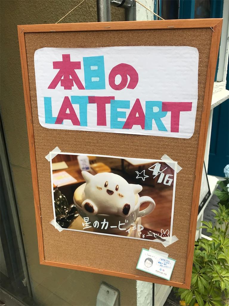 f:id:kimetsu-yukichan:20210417115130j:image