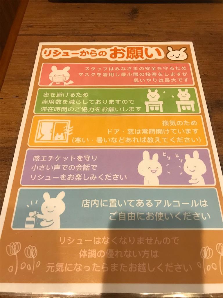 f:id:kimetsu-yukichan:20210417115201j:image