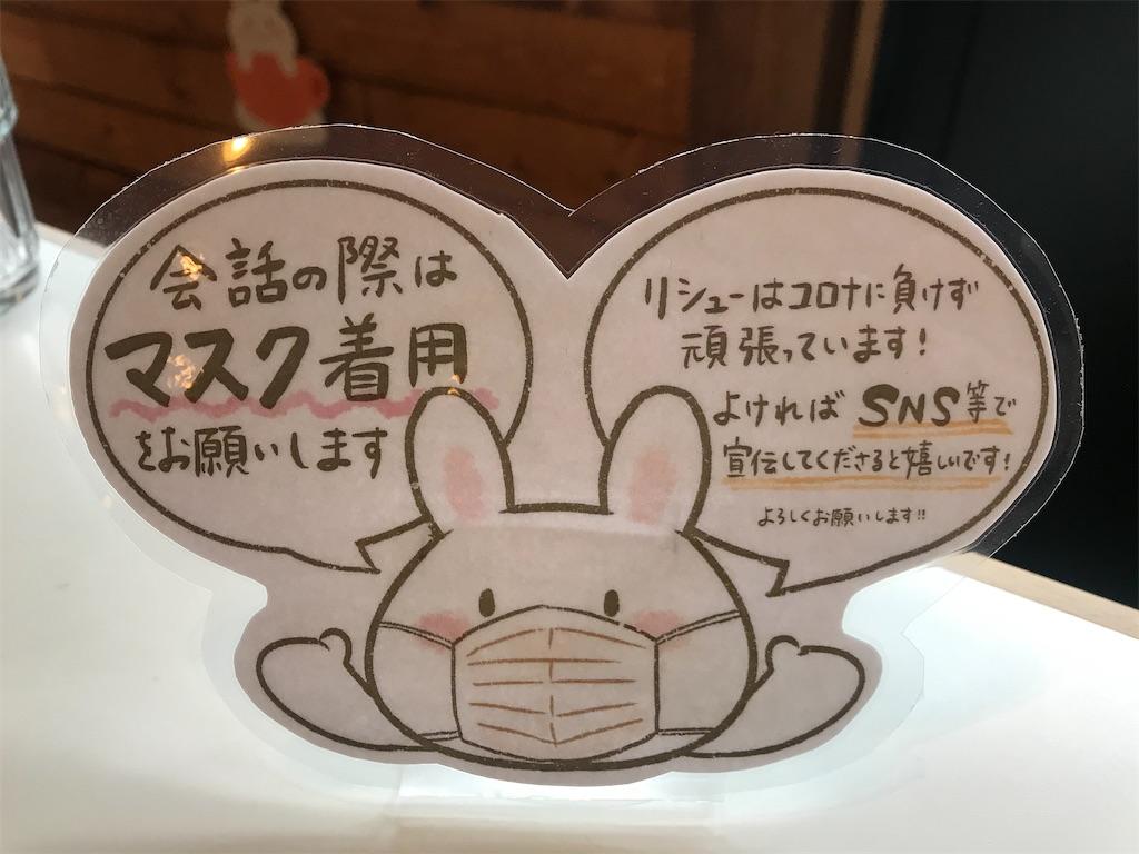f:id:kimetsu-yukichan:20210417115218j:image