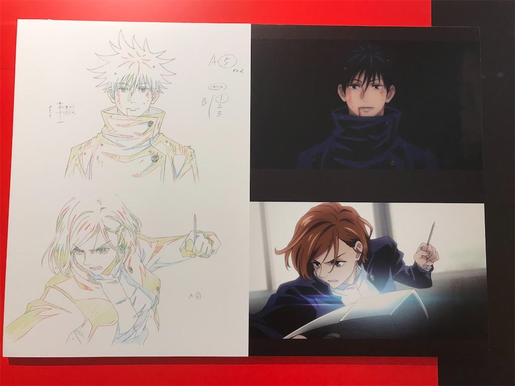 f:id:kimetsu-yukichan:20210511104221j:image